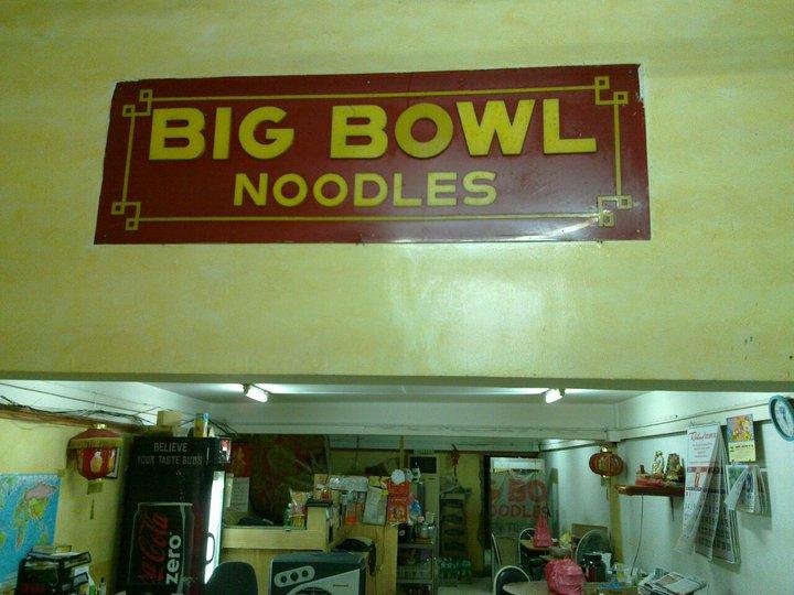 BIG BOWL NOODLE