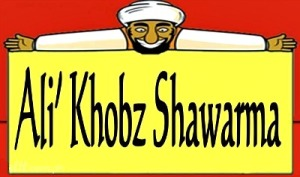 ALI KHOBZ SHAWARMA