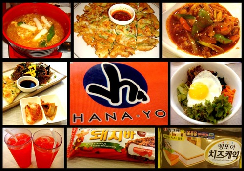 HANAYO