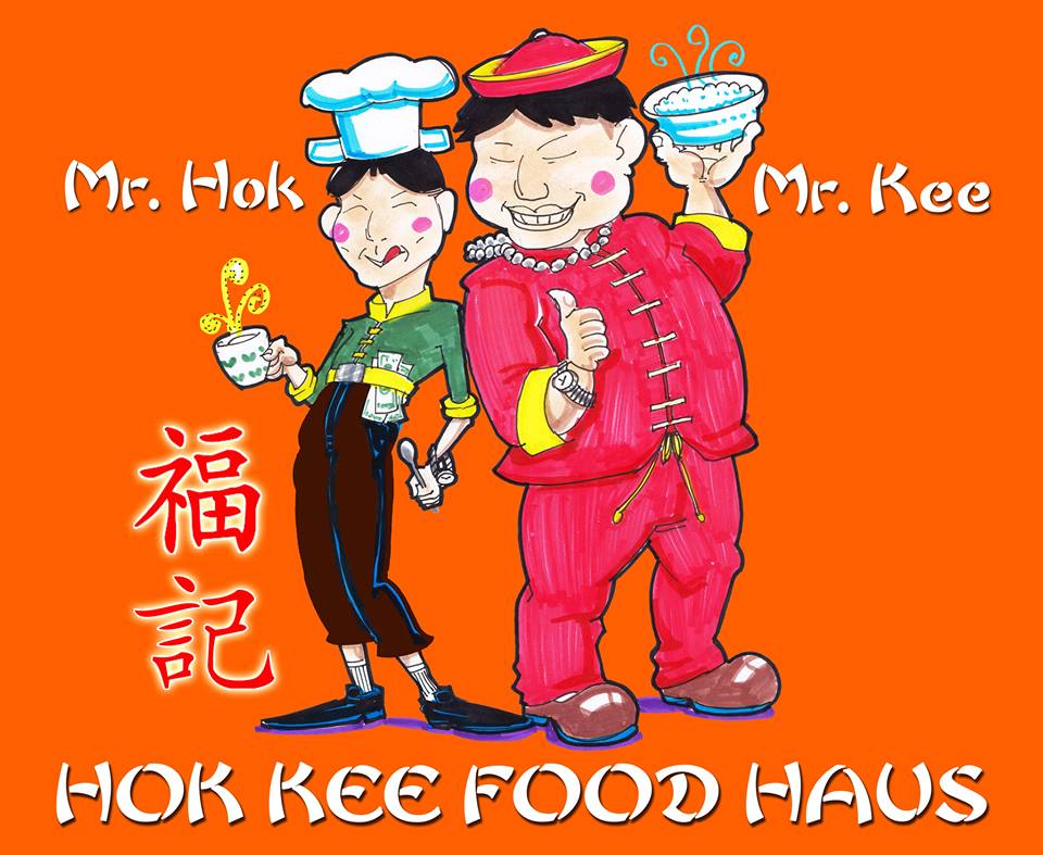 HOK KEE FOOD HAUS