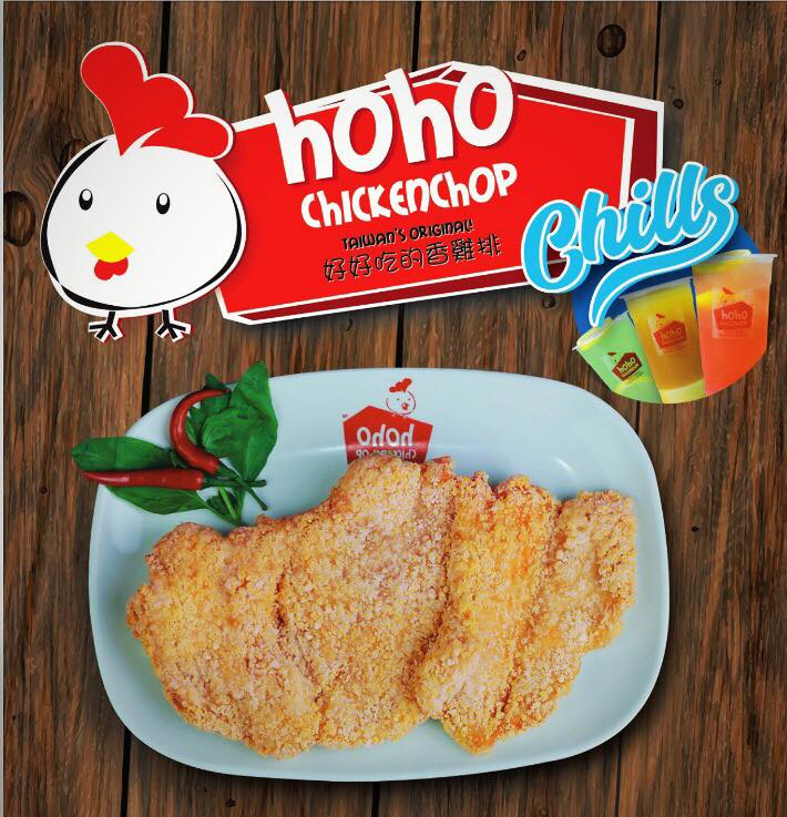 HO HO CHICKEN CHOP