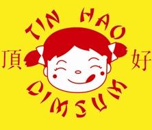 TIN HAO DIMSUM