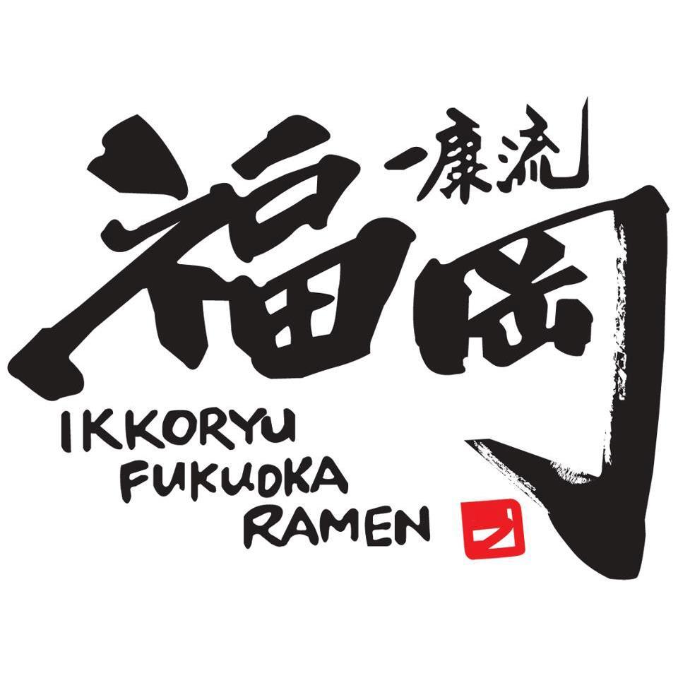 IKKORYU FUKUOKA RAMEN
