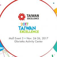 Interested Taiwan Excellence Mall Event 3