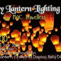 Sky Lantern Lighting