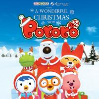 A Wonderful Christmas with Pororo