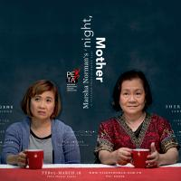 PETA Presents Pulitzer Prize-winning Drama ''Night, Mother""