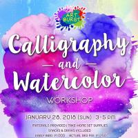 2-in-1 Calligraphy and Watercolor Workshop