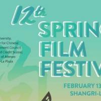Spring Film Festival 2018