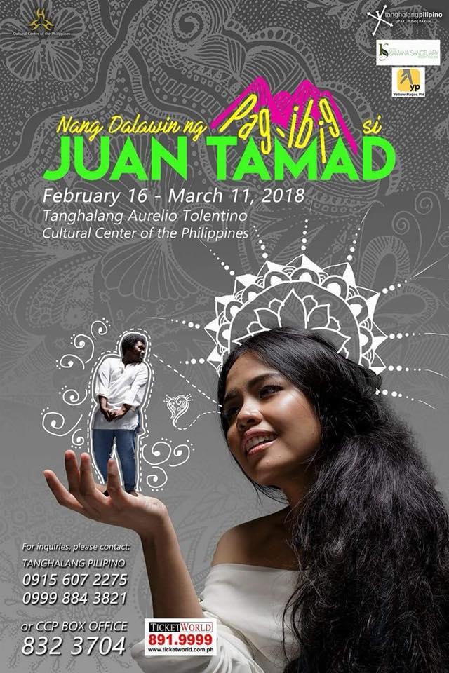 Nang Dalawin ng Pag-ibig si Juan Tamad