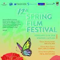 Rediscover Chinese Cinema at The 12th Spring Film Festival