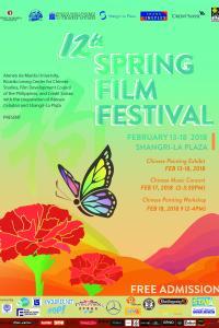 12th Spring Film Festival