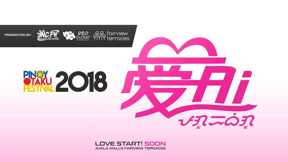 Pinoy Otaku Festival 2018