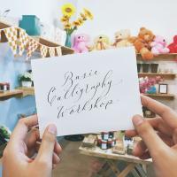 Basic Calligraphy Workshop II