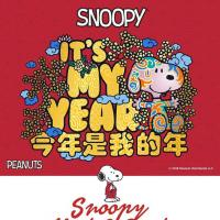 Snoopy and Friends Meet and Greet