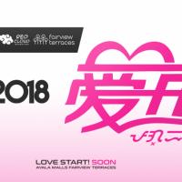 5TH PINOY OTAKU FESTIVAL 2018: AI