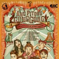 """Ateneo ENTABLADO to Cap Off its 35th Anniversary with """"Ang Pitong Gunggong"""" at the Rizal Mini Theatre"""