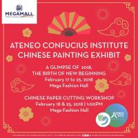 ATENEO CONFUCIUS INSTITUTE CHINESE PAINTING EXHIBIT