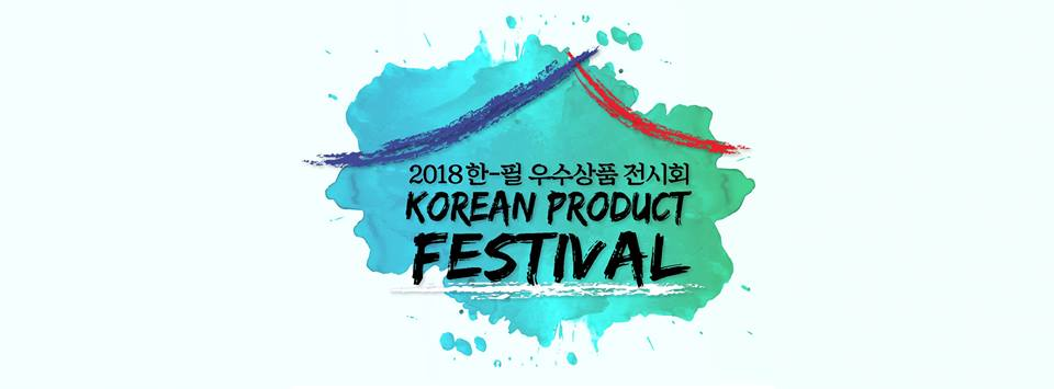 2018 Korean Product Festival