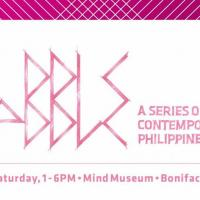 B+Abble: A Series of Talks on Contemporary Philippine Design