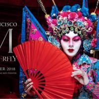 """Tony Award-winning Play """"M. Butterfly"""" All Set To Open On Sept. 13"""