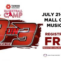 Taiwan Excellence Basketball Camp