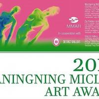 Maningning Miclat Art Awards 2018:  Deadline For Submission Of Entries Is Extended Up To July 31