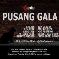 Pusang Gala