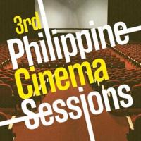 3rd Philippine Cinema Sessions