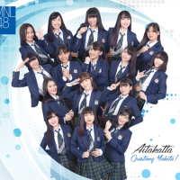 "MNL48 Announces the Release of their Debut Single ""Aitakatta – Gustong Makita"""