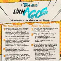 LikhAGOS - Kompetisyon sa Paglikha ng Komiks