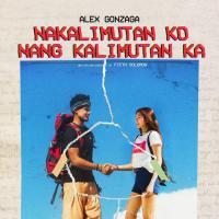"""Nakalimutan Ko Nang Kalimutan Ka"" Showing on September 19 in Cinemas Nationwide"