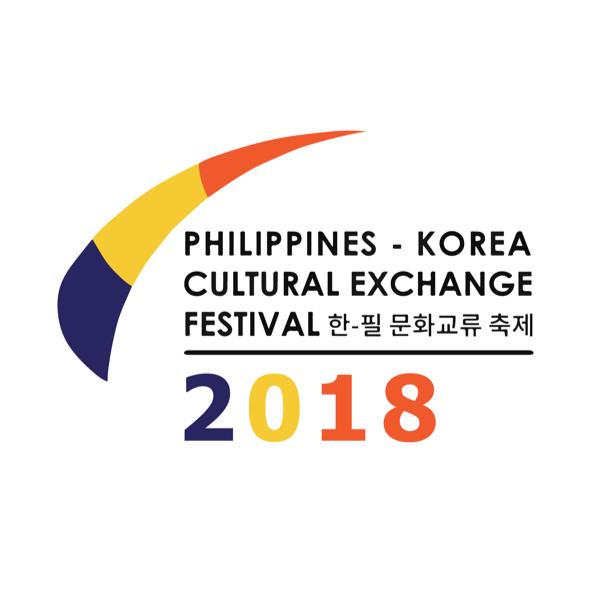 Philippines-Korea Cultural Exchange Festival