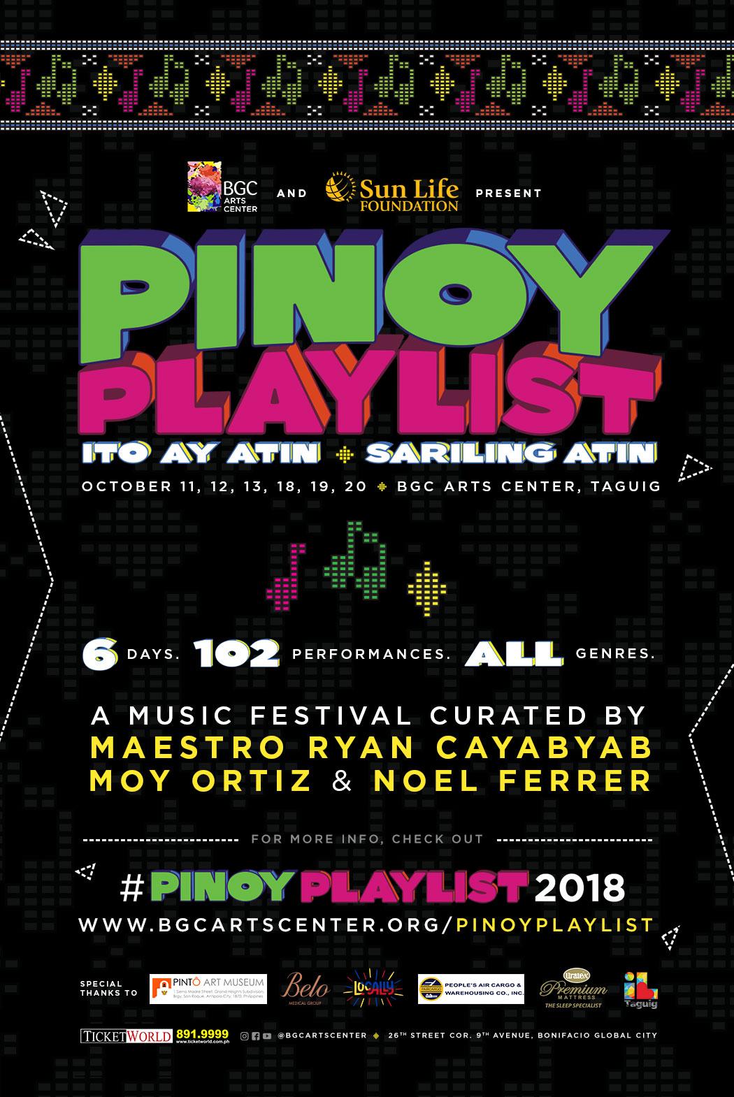Pinoy Playlist Ito ay Atin • Sariling Atin