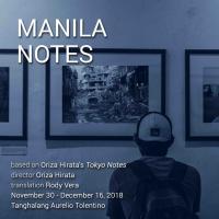 The Manila Notes