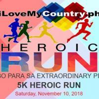 Heroic Run 2018