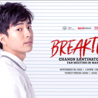 Asia's Heartthrob Chanon Santinatornkul Will Have His First Solo Fan Meeting in Manila