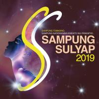 UST Holds Sampung Sulyap Film Workshop