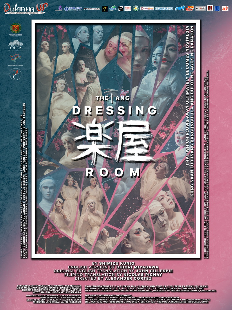 The Dressing Room: That Which Flows Away Ultimately Becomes Nostalgia