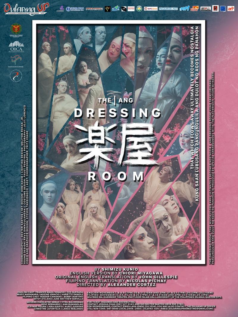 Ang Dressing Room: Kung Saan Lubusang Pangungulila ang Dulot ng Agos ng Panahon