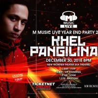 MML YEAR END PARTY 2018