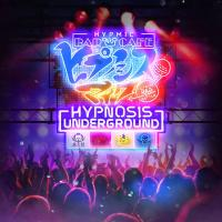 HYPNOSIS UNDERGROUND: HYPNOSIS MIC BAR & CAFE
