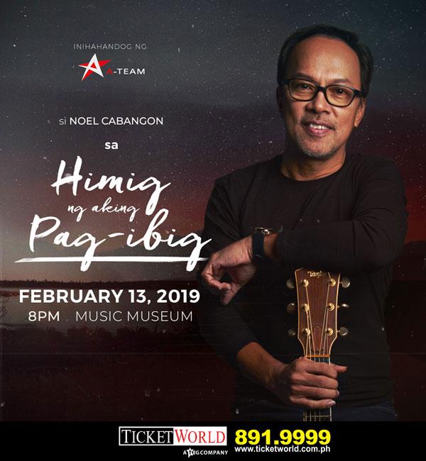 Noel Cabangon sa Himig ng aking Pag-ibig