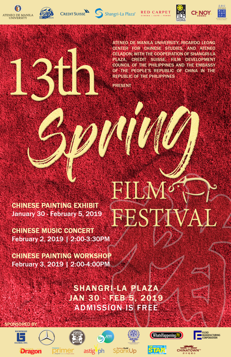 13th Spring Film Festival