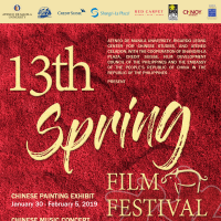 13th Spring Film Festival: Opening a New Lunar Cycle Through Film