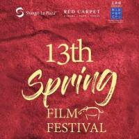 Shangri-La Plaza Welcomes 2019 with the 13th Chinese Spring Film Festival