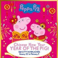 PEPPA PIG AND GEORGE MEET & GREET