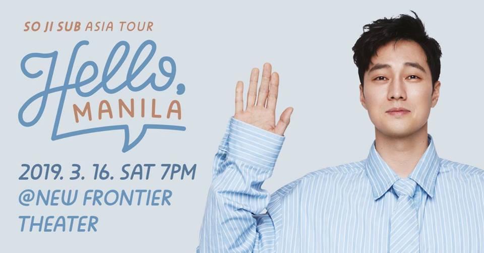 SO JI SUB ASIA TOUR 'HELLO' MANILA