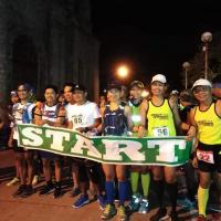 2020 DINAGYANG ULTRA MARATHON 50MILES, 50KM AND 30KM RUN