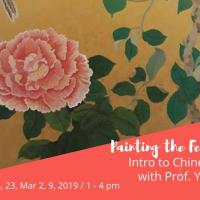 INTRO TO CHINESE PAINTING